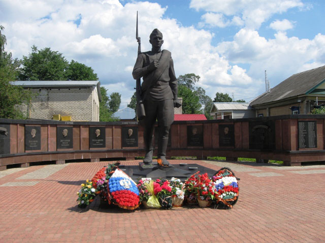 памятник-солдату
