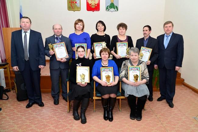 Победители конкурса «Человек года – 2014»