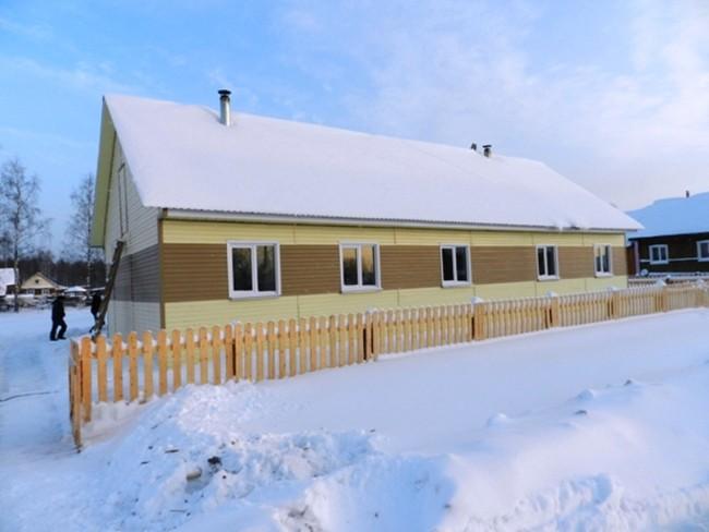Дом по программе переселения