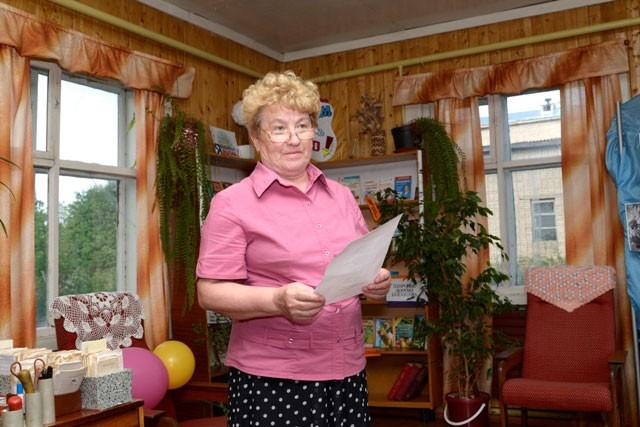 Людмила Васильевна Трубина