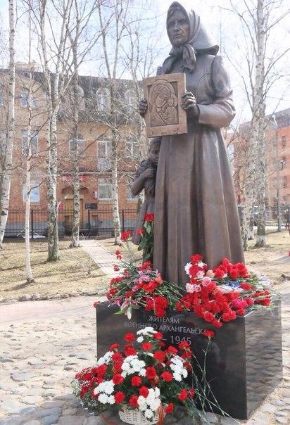 ПамятникАрхангельскСюхин