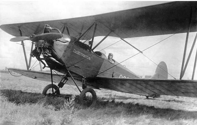 СамолетУ-2
