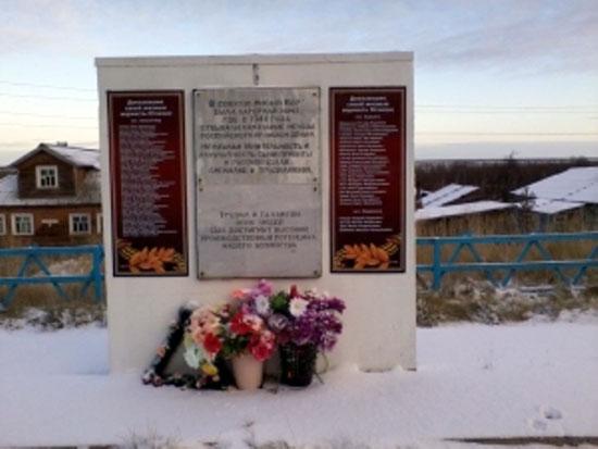 Стела памяти в Новом Бору