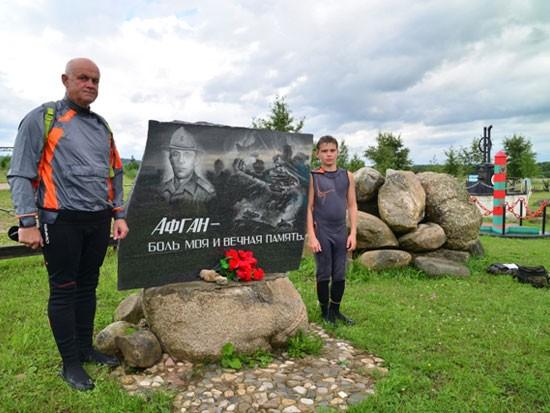 Е.В.Епихин с сыном Юрием