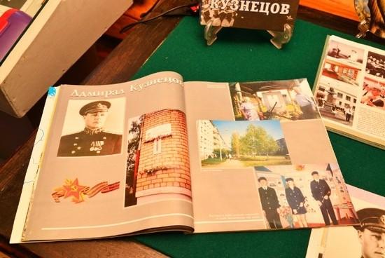 Дом-музей адмирала
