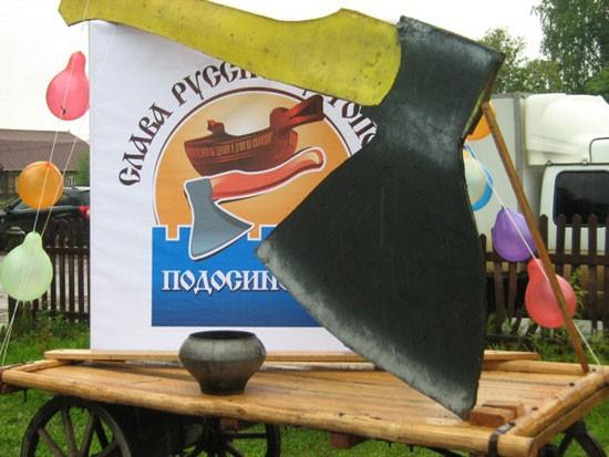 Праздник русского топора