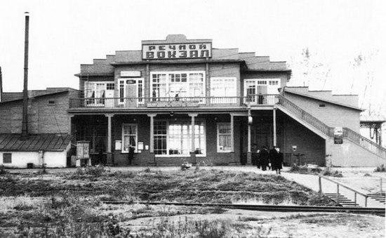 Старый речной вокзал Котласа