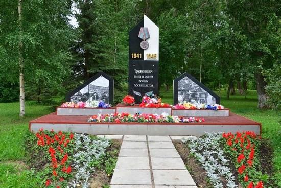 Памятник труженикам тыла и детям войны открыт в Котласе 9 мая 2015 года