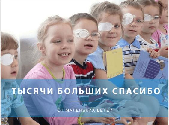 Иллюстрированные книжки для маленьких слепых детей