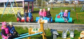 Как оплатить детский сад за счет маткапитала?