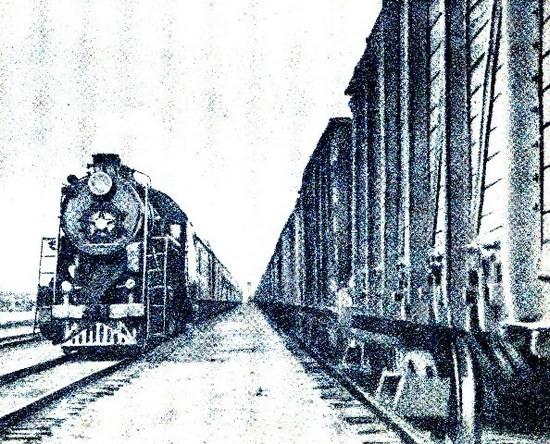 А мимо пролетают поезда