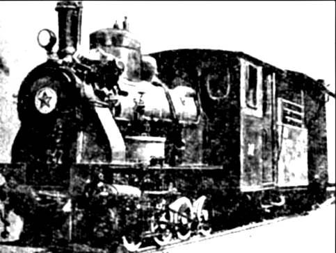 А на узкоколейные железные дороги первыми вышли паровозы ОП-2