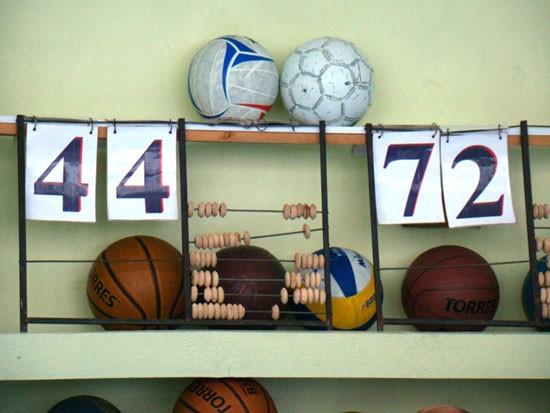 Встреча по баскетболу