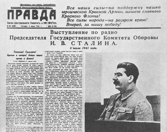 Газета «Правда» от 3 июля 1941 года со статьей И.В.Сталина