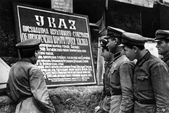 Указ Президиума Верховного Совета СССР об увековечивании памяти героев Хасана