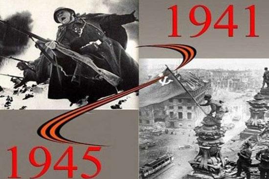 Плакат. 1941-1945
