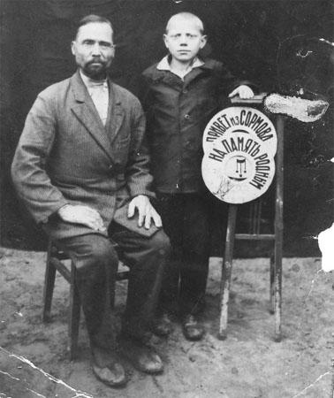 На снимке мой дед Михаил Степанович Шкаредный и герой этого очерка Николай Степанович Шкаредный в Сормово. Это единственная фотография, которую мне удалось сохранить из далеких тридцатых.