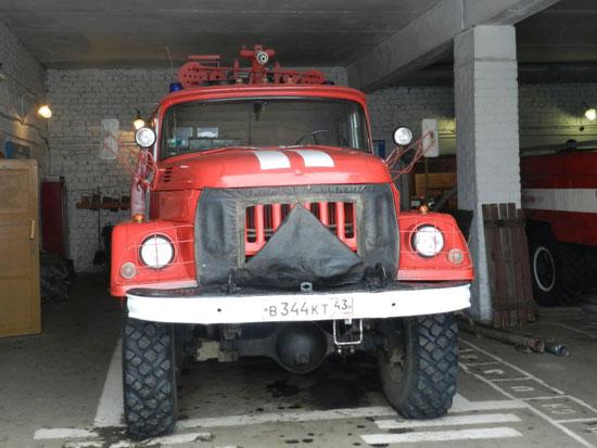 Машина для пожарной части