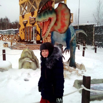 Юркин парк