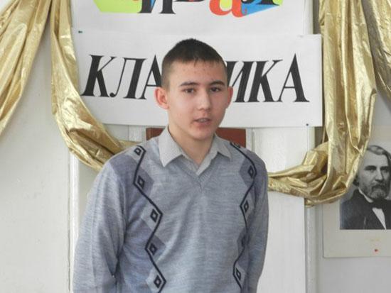 Быков Илья