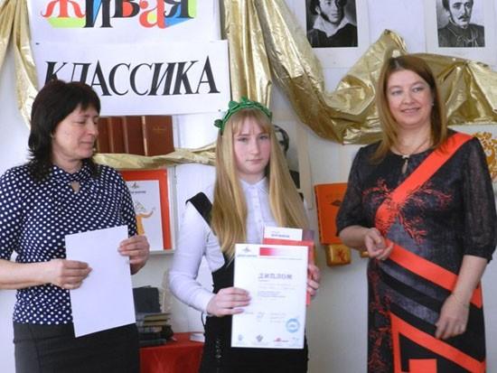 Ситникова Виктория