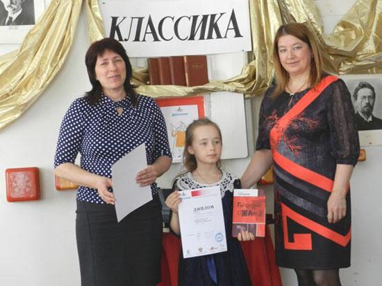 Плотникова Варвара