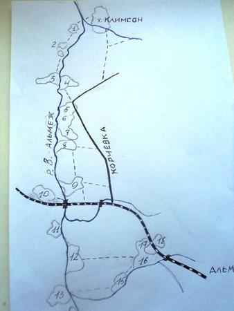 Схема хуторов