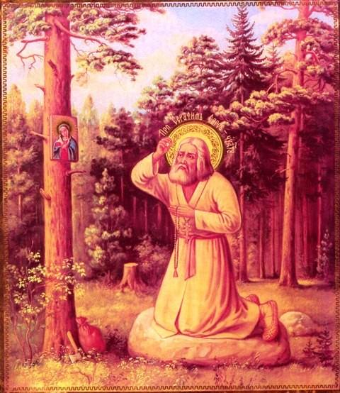 Преподобный Серафим Саровский молится в пустыни перед свой келейной иконой «Умиление»