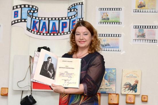 Книга с автографом А. Лиханова