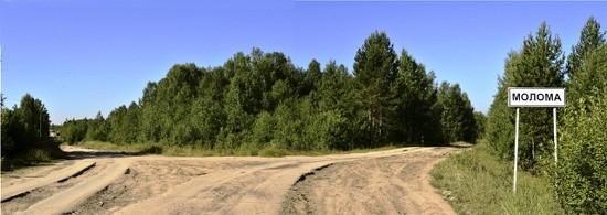 Панорама села Молома