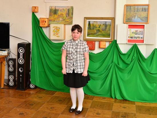 Юлия Пономарева
