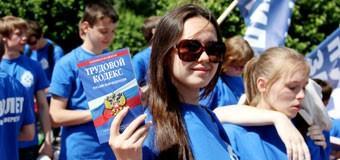 Трудовые права несовершеннолетних