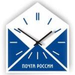 Изменение режима работы Почты России