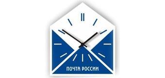 О режиме работы Почты России