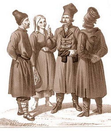 Перед вами русины – 1863 год