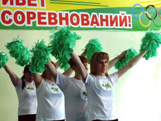 Команда администрации района «Кузнечики»