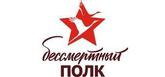 """Акция """"Бессмертный полк"""" в СПб"""