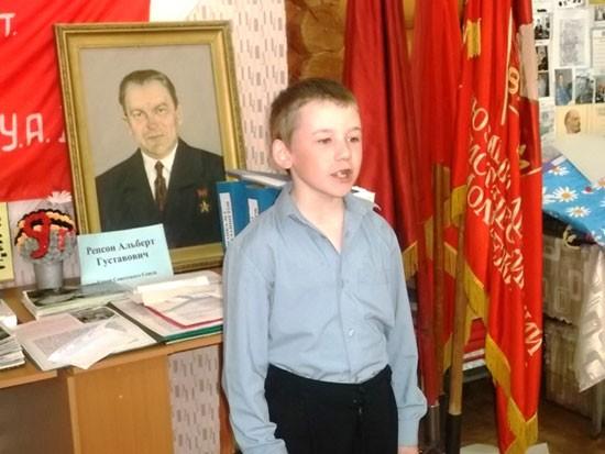 Егор Стуков