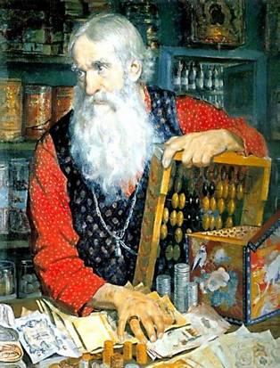 Обобщенный портрет сельского купца. Там мог быть и Иван Михайлович Рудаков. К сожалению, его портрет нам пока найти не удалось