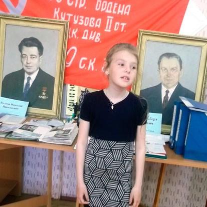 Маша Денисова