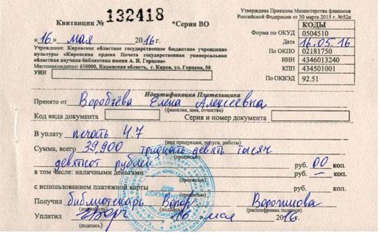 Книга Анатолия Быстрова «Равновесие»