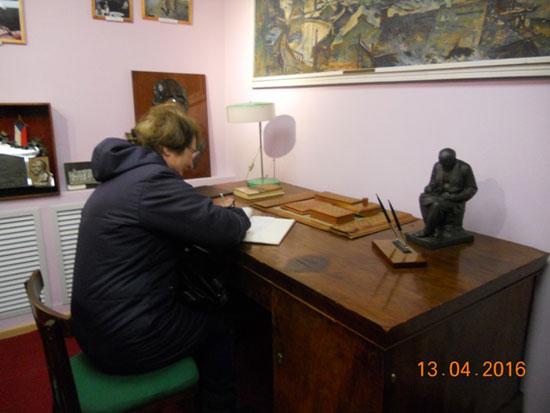 Экскурсия в Подосиновский район