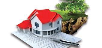 Способы получения сведений из реестра недвижимости