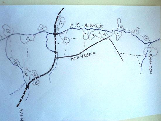 Хутора по речке Западный Альмеж