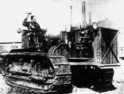 Трактор «Сталинец» С-60