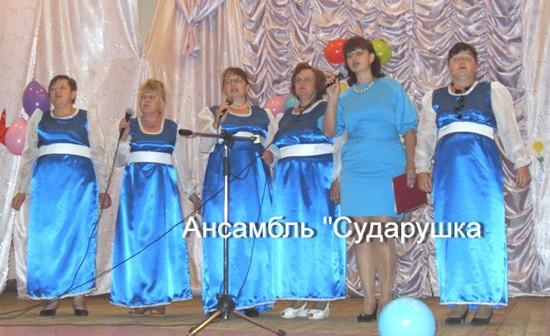 День поселка Вазюк