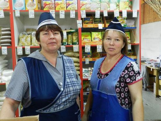 Продавцы магазина Савва