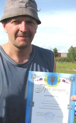 Илья Ончуров