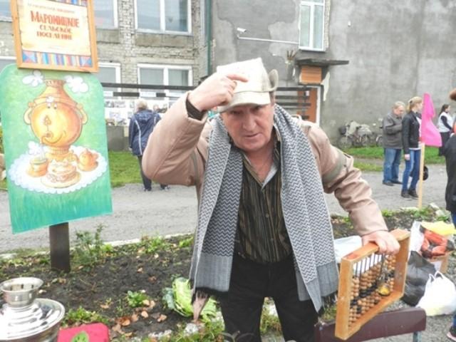 Яков Петрович Шефер