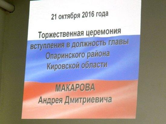 makarov-004